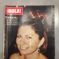 Coleccionismo de Revista Hola: REVISTA HOLA 23 MAYO DE 1970 NÚMERO 1343. EN PORTADA SORAYA, LA EX EMPERATRIZ PERSA.. Lote 56079956