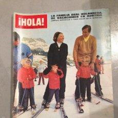 Coleccionismo de Revista Hola: REVISTA HOLA DEL 18 MARZO DE 1972 NÚMERO 1438. EN PORTADA LA FAMILIA REAL HOLANDESA. Lote 56081011