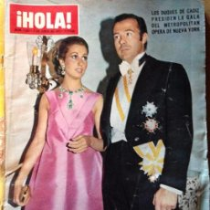 Coleccionismo de Revista Hola: REVISTA HOLA - 2 DE JUNIO DE 1975. Lote 56299305