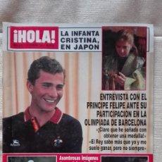 Coleccionismo de Revista Hola: REVISTA HOLA 1992 PRINCIPE FELIPE,DIANA,LARA FLYNN BOYLE,RAFI CAMINO. Lote 206576101