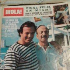 Coleccionismo de Revista Hola: HOLA FEBERO DE 1987 JULIO IGLESIAS. FINAL FELIZ EN MIAMI. Lote 56352211
