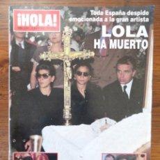 Coleccionismo de Revista Hola: REVISTA HOLA MUERTE LOLA FLORES (ESTEFANIA,BANDERAS,MELANIE,IMANOL,PREYSLER,DUQUESA ALBA,...). Lote 56366680