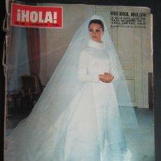 Coleccionismo de Revista Hola: REVISTA HOLA ENERO 1970. EL TRAJE DE NOVIA DE ROCIO DURCAL. GINA LOLLOBRIGIDA LIZ TAYLOR PETULA CLA. Lote 56394395