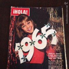 Coleccionismo de Revista Hola: REVISTA HOLA N° 1061 / MARISOL AÑO 1964. Lote 56530602