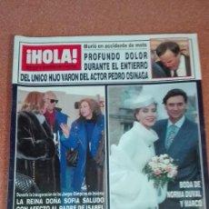 Coleccionismo de Revista Hola: REVISTA HOLA 1992 NORMA DUVAL Y MARCO,PUBLI YOPLAIT,VESPA,DAVID SUMMERS Y MARTA MADRUGA. Lote 56542576