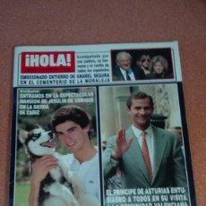 Coleccionismo de Revista Hola: REVISTA HOLA 1995 BLANCA SUELVES,ANA OBREGON,LARA DIBILDOS,JESULIN. Lote 56661238