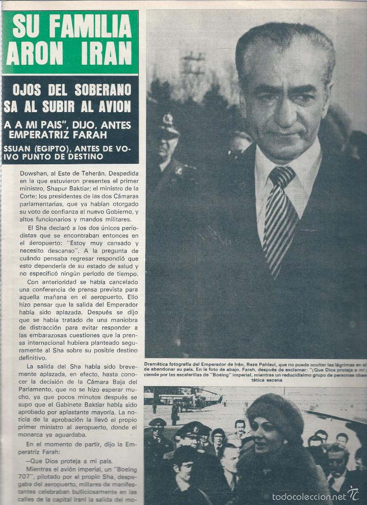 Coleccionismo de Revista Hola: EL SHA DE PERSIA y FARAH DIBA, SUPERMAN ( CHRISTOPHER REEVE ), CAROLINA DE MÓNACO, CRISTINA ONASSIS - Foto 3 - 22733862