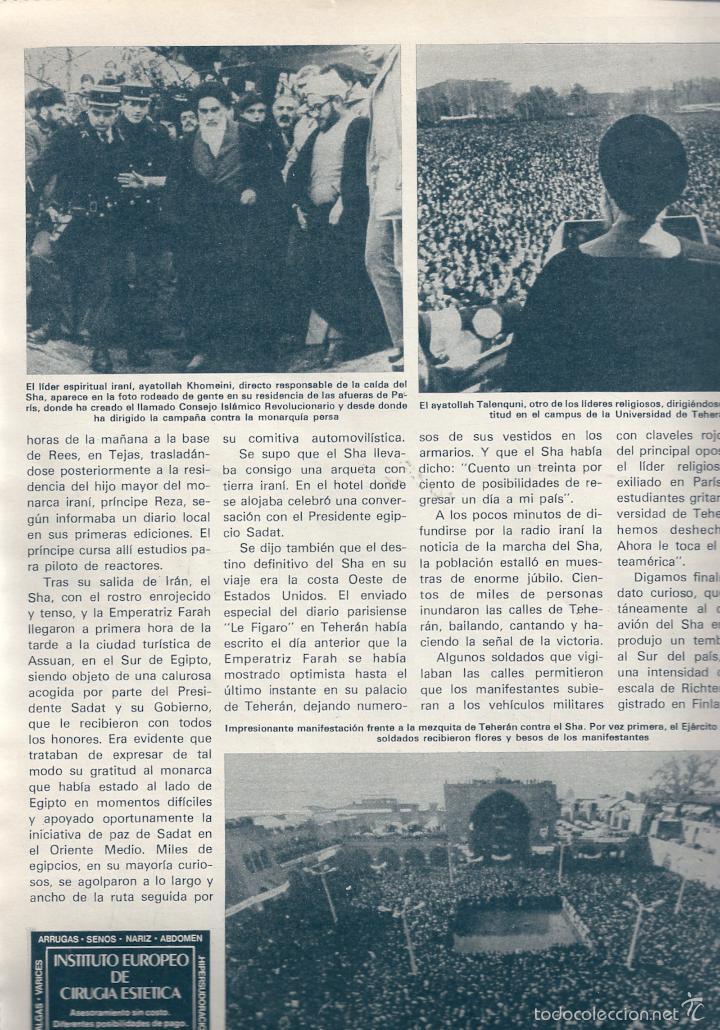 Coleccionismo de Revista Hola: EL SHA DE PERSIA y FARAH DIBA, SUPERMAN ( CHRISTOPHER REEVE ), CAROLINA DE MÓNACO, CRISTINA ONASSIS - Foto 4 - 22733862