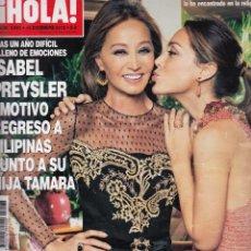 Coleccionismo de Revista Hola: REVISTA HOLA Nº 3568 AÑO 2012. ISABEL PREYSLER. KATE MIDDLETON. MELENDI. BLANCA SUAREZ Y SILVESTRE. . Lote 56795905