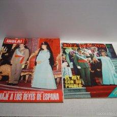 Coleccionismo de Revista Hola: 6-12-1975: HOMENAJE REYES DE ESPAÑA - REVISTA HOLA Nº 1632 Y DIEZ MINUTOS 1267. Lote 57290217