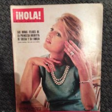 Coleccionismo de Revista Hola: REVISTA HOLA MAYO 1972 NÚMERO 1445. EN PORTADA LA PRINCESA BRIGITTA DE SUECIA. Lote 57405521