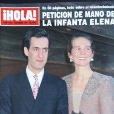 Coleccionismo de Revista Hola: REVISTA HOLA. PETICIÓN DE MANO DE LA INFANTA ELENA. Nº 2626. DICIEMBRE 1994. Lote 57494684
