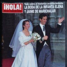 Coleccionismo de Revista Hola: REVISTA ¡HOLA! Nº 2642. 30 DE MARZO DE 1995. LA BODA DE LA INFANTA ELENA Y JAIME DE MARICHALAR.. Lote 89709288