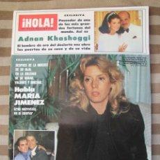 Coleccionismo de Revista Hola: REVISTA HOLA NUM. 2.109 DE 26 DE ENERO DE 1985 ADNAN KHASHOGGI MARIA JIMENEZ FELIPEZ CAMPUZANO. Lote 57545433