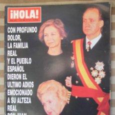 Coleccionismo de Revista Hola: REVISTA: HOLA PROFUNDO DOLOR DE LA FAMILIA REAL Y EL PUEBLO ESPAÑOL ULTIMO ADIOS A D JUAN DE BORBON. Lote 57560781