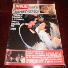 Coleccionismo de Revista Hola: REVISTA DEL CORAZÓN. BODA REAL JOAQUÍN DE DINAMARCA. HOLA Nº 2677 30-11-1995. BUEN ESTADO. Lote 57565748