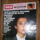 Coleccionismo de Revista Hola: REVISTA HOLA Nº2046 AÑO 1983 CAROL MAYO JANKINS,PACO OJEDA,EUGENIA MARTINEZ DE IRUJO, . Lote 57794687