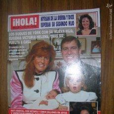 Coleccionismo de Revista Hola: HOLA Nº 2383 ( ISABEL PANTOJA Y LOLITA COINCIDIERON EN LA BODA DE REYES VAZQUEZ ). Lote 57911736