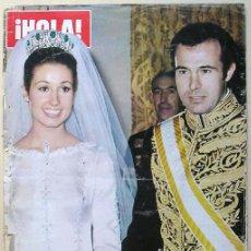 Coleccionismo de Revista Hola: BODA ALFONSO DE BORBÓN DAMPIERRE Y CARMEN MARTÍNEZ-BORDIÚ FRANCO - ¡HOLA! MARZO 1972. Lote 212645732