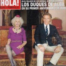 Coleccionismo de Revista Hola: REVISTA HOLA Nº 3558 AÑO 2012. LOS DUQUES DE ALBA. PRINCIPES DE ASTURIAS. PILAR RUBIO Y SERGIO. TITA. Lote 58014725