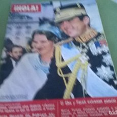 Coleccionismo de Revista Hola: NUMERO 1180. Lote 58253806