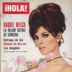 Coleccionismo de Revista Hola: REVISTA HOLA 15 FEBRERO 1975 RAQUEL WELCH BRITT EKLAND LOLITA ROCIO JURADO . Lote 58257433