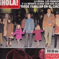 Coleccionismo de Revista Hola: REVISTA HOLA Nº 3518 AÑO 2012. FAMILIA REAL ESPAÑOLA. KATE MIDDLETON. . Lote 58326545