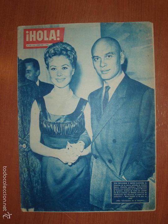 REVISTA ILUSTRADA HOLA. Nº 802, AÑO 1960. YUL BRYNNER Y MITZI GAYNOR.... (Coleccionismo - Revistas y Periódicos Modernos (a partir de 1.940) - Revista Hola)