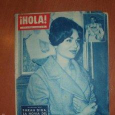 Coleccionismo de Revista Hola: REVISTA ILUSTRADA HOLA. Nº 792, AÑO 1959. FARAH DIBA, LA NOVIA DEL SHA, EN PARIS..... Lote 58434338
