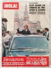 PRINCIPE FELIPE DE ASTURIAS / PORTADA Y REPORTAJE / REVISTA HOLA 1733 / 1977 / 12 (Coleccionismo - Revistas y Periódicos Modernos (a partir de 1.940) - Revista Hola)