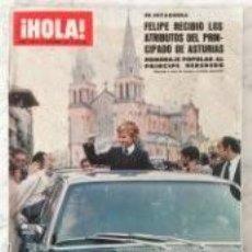Coleccionismo de Revista Hola: PRINCIPE FELIPE DE ASTURIAS / PORTADA Y REPORTAJE / REVISTA HOLA 1733 / 1977 / 12. Lote 60623343