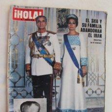 Coleccionismo de Revista Hola: REVISTA HOLA 2ª EDICION 1979 – REPORTAJE EL SHA Y SU FAMILIA ABANDONAN EL IRAN. Lote 60643595