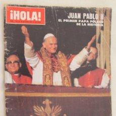Coleccionismo de Revista Hola: REVISTA HOLA Nº 1.783 AÑO 1978: JUAN PABLO II EL PRIMER PAPA POLACO DE LA HISTORIA. Lote 60643763
