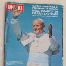 Coleccionismo de Revista Hola: REVISTA HOLA Nº 1.993 AÑO 1982 REPORTAJE ESPECIAL SU SANTIDAD PAPA JUAN PABLO II PEREGRINO EN ESPAÑA. Lote 60644723