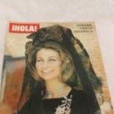 Coleccionismo de Revista Hola: PRINCESA SOFIA / PORTADA Y REPORTAJE / REVISTA HOLA 1546 / 1974 / 8. Lote 61105747