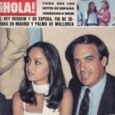 Coleccionismo de Revista Hola: ISABEL PREYSLER Y EL MARQUES DE GRIÑON / PORTADA Y REPORTAJE / REVISTA HOLA 1779 / 16. Lote 61217999