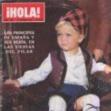 Coleccionismo de Revista Hola: PRINCIPE FELIPE EN EL PILAR / PORTADA Y REPORTAJE / REVISTA HOLA 1366 / 1970 / 16. Lote 61363307