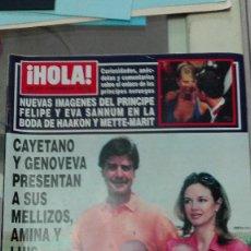 Coleccionismo de Revista Hola: REVISTA HOLA 2001 EVA SANNUM,MARTA SANCHEZ,ANA OBREGON,LEQUIO Y MARIA PALACIOS. Lote 62578460
