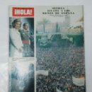 Coleccionismo de Revista Hola: REVISTA HOLA Nº 1650. 10 DE ABRIL 1976. LOS REYES DE ESPAÑA EN SEVILLA. TDKR22. Lote 62582460