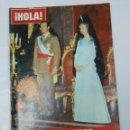 Coleccionismo de Revista Hola: REVISTA ¡ HOLA !, Nº 1632: HOMENAJE A LOS REYES DE ESPAÑA - 6 DE DICIEMBRE DE 1975. TDKR22. Lote 62583584