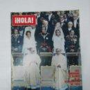 Coleccionismo de Revista Hola: REVISTA ¡ HOLA !. Nº 1777. 16 SEPTIEMBRE 1978. PROCLAMACION DEL PAPA. TDKR22. Lote 62584864