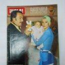 Coleccionismo de Revista Hola: REVISTA HOLA Nº 1635. 27 DE DICIEMBRE DE 1975. LAS PRIMERAS FOTOS HIJA DE ALFONSO HOHENLOHE. TDKR22. Lote 62585692