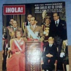 Coleccionismo de Revista Hola: REVISTA HOLA JUAN CARLOS I Y ENTIERRO DE FRANCO. Lote 62864552