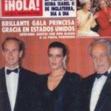 Coleccionismo de Revista Hola: REVISTA HOLA 2307 AÑO 1988. REINA ISABEL II. PRINCESA GRACIA. PRINCESA YASMINA. JEANNINE GIROD/25. Lote 63270844