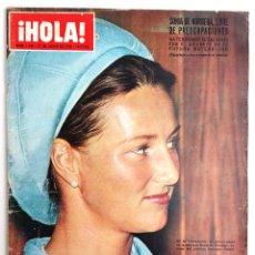 Coleccionismo de Revista Hola: REVISTA HOLA JUNIO 1970.. Lote 63645499