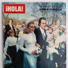 Coleccionismo de Revista Hola: REVISTA HOLA MAYO 1971.. Lote 63645511