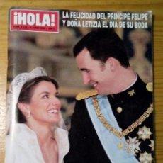 Coleccionismo de Revista Hola: REVISTA HOLA - ESPECIAL BODA PRÍNCIPES FELIPE Y LETIZIA - JUNIO 2004. Lote 65964974