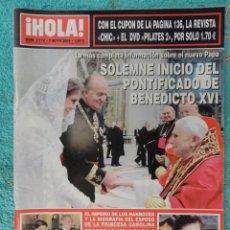 Coleccionismo de Revista Hola: REVISTA HOLA Nº 3.170 ,AÑO 2005 ,PAPA BENEDICTO XVI - EL CORDOBES - PENELOPE CRUZ - ROCIO DULCAL -. Lote 67537489