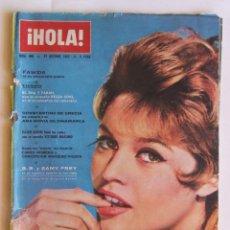 Coleccionismo de Revista Hola: REVISTA HOLA Nº 948 OCTUBRE 1962 PORTADA BRIGITTE BARDOT. Lote 68384845
