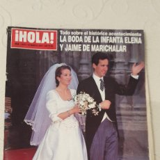 Coleccionismo de Revista Hola: REVISTA HOLA, NUMERO 2642, 30 MARZO 1995. Lote 69500221
